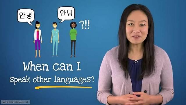 <u>Diversity</u> 101™ - What Did She Say?