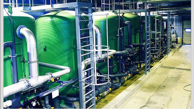 <u>Safety</u>Bytes® Chlorine Leak: Planning And Investigation